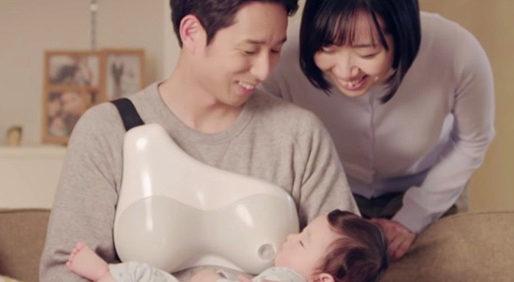 In Giappone può allattare anche il papà