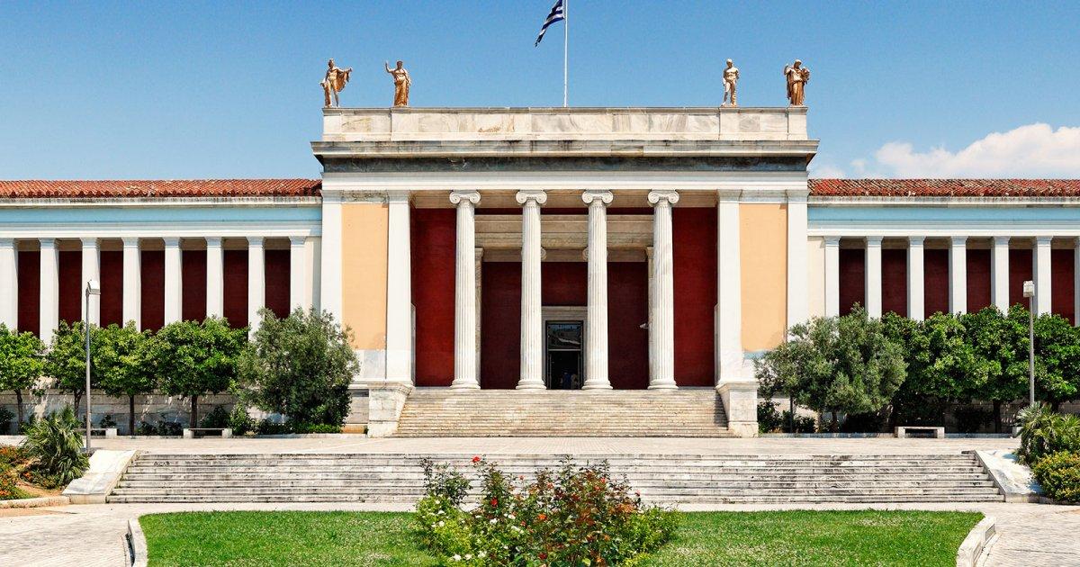 Museo Archeologico – Atene